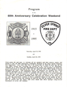 80th Anniveresary SSFD  1995